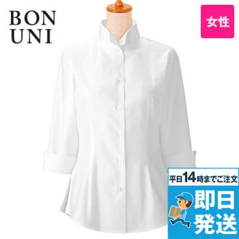 24223 BONUNI(ボストン商会) 七分袖オックスシャツ(女性用)
