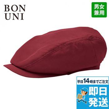 28320 BONUNI(ボストン商会) ハンチング帽(男女兼用)