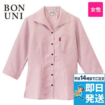 34201 BONUNI(ボストン商会) 七分袖イタリアンカラーシャツ(女性用)ストライプ