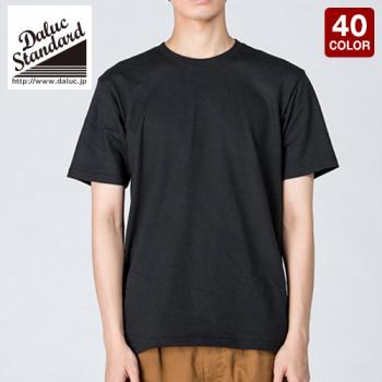 スタンダードTシャツ(5.0オンス)