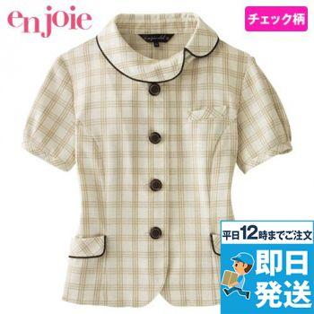 en joie(アンジョア) 26380 ほっこりベージュ×丸襟がかわいい癒し系のチェック柄オーバーブラウス