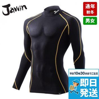 52024 自重堂JAWIN 綿素材コン