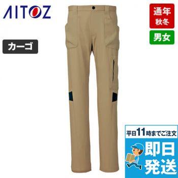AZ7844 アイトス アジト ストレッチパンツ(男女兼用) ノータック 秋冬・通年