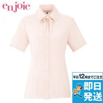 en joie(アンジョア) 06172 ボウタイ風リボンが大人可愛いベーシックな半袖ブラウス(リボン付) 93-06172