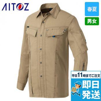 AZ30535 アイトス ペンタスストレッチ シャツ/長袖(男女兼用) 春夏