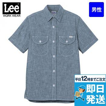 LCS46005 Lee シャンブレーシ