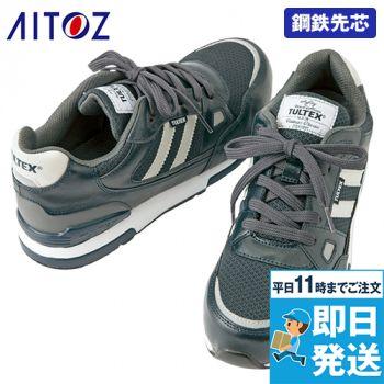 AZ51646 アイトス タルテックス 安全靴 ひも スチール先芯