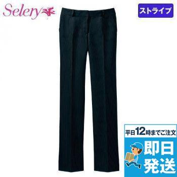 S-50501 SELERY(セロリー) パンツ ストライプ 99-S50501