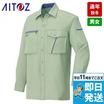 AZ856 アイトス イエっち!おすすめ!! 帯電防止シャツ/長袖(厚地)