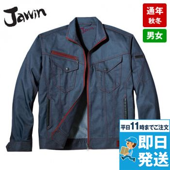 自重堂JAWIN 52400 長袖ジャンパー(新庄モデル)