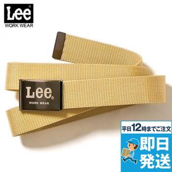 LWA99006 Lee ナイロンベルト(男女兼用)