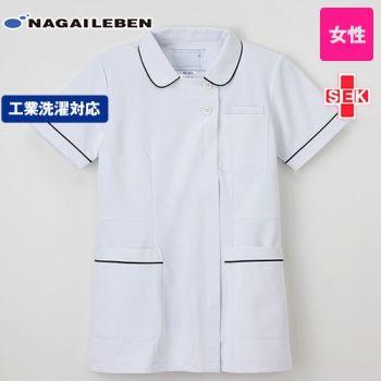 HO1672 ナガイレーベン(nagai