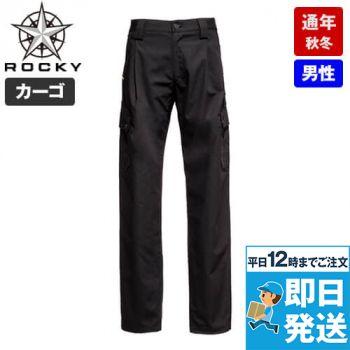 RP6605 ROCKY メンズカーゴパンツ(男性用)