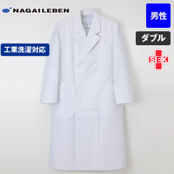 HK10 ナガイレーベン(nagaileben) ホスパーニット 男子ダブル診察衣長袖