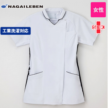 LX5372 ナガイレーベン(nagaileben) プロファンクション ハイブリッドメディウェア ナースジャケット(女性用)