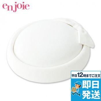 en joie(アンジョア) OP502 帽子 ニット 93-OP502