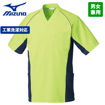 [在庫限り/返品交換不可]MZ-0156 ミズノ(mizuno) バイカラースクラブ(男女兼用)