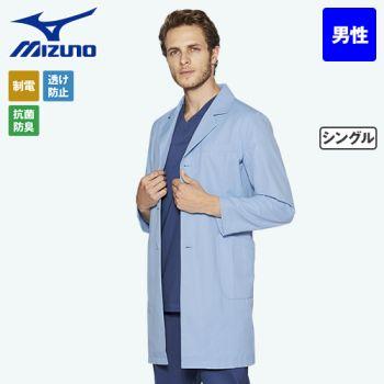 MZ-0176 ミズノ(mizuno) ドクターコート(男性用)