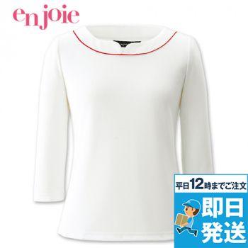 en joie(アンジョア) 01086 襟元の赤パイピングが引き締め効果のある七分袖カットソー