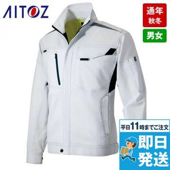 AZ2501 アイトス 長袖ブルゾン(男女兼用)