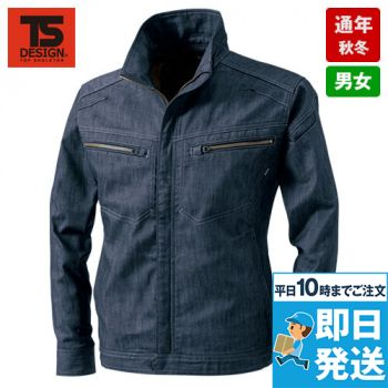 5316 TS DESIGN TS レイヤードツイル 長袖ジャケット(男女兼用)