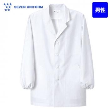 AA800-0 セブンユニフォーム コート/長袖(男性用)