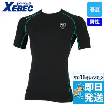 ジーベック 6601 現場服 半袖コンプレッション(男性用)