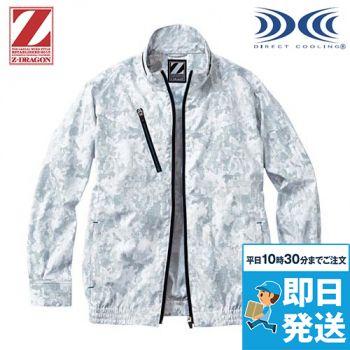 74050 自重堂Z-DRAGON [春夏用]空調服 迷彩 長袖ブルゾン ポリ100%