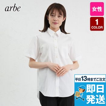 EP-827 チトセ(アルベ) 半袖/カ