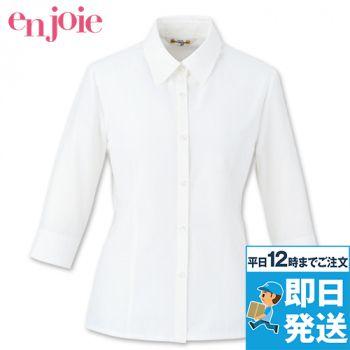 en joie(アンジョア) 01095 高めでシャープな襟元の七分袖ブラウス