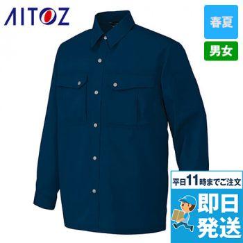 AZ5665 アイトス 帯電防止ツイルシャツ/長袖(薄地) 春夏