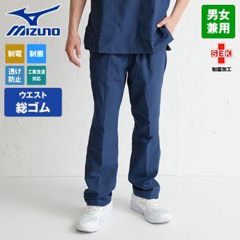 MZ-0019 ミズノ(mizuno) スクラブパンツ(男女兼用)股下マチ