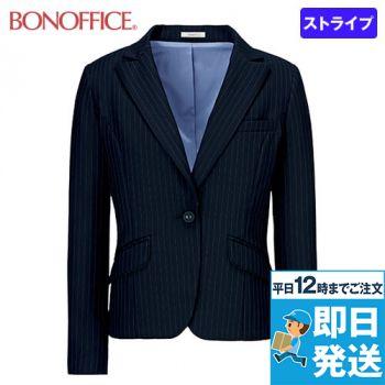 AJ0237 BONMAX/ベガ ジャケット