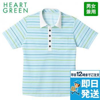 [在庫限り]HM2429 ハートグリーン レインボー ドライポロシャツ