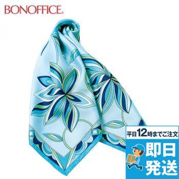 BA9129 BONMAX 上品なリーフ柄スカーフ