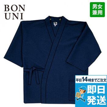 41301 BONUNI(ボストン商会) 作務衣上衣(男女兼用) ちりめん