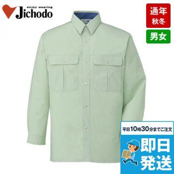 自重堂 34004 形態安定 長袖シャツ
