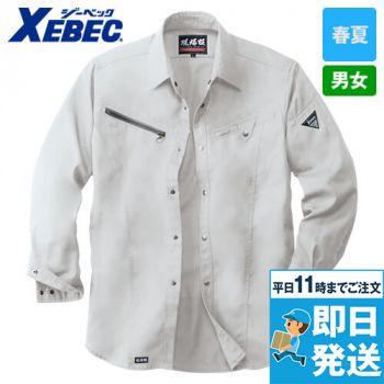 ジーベック 2193 [春夏用]高通気T/Cパナマ長袖シャツ