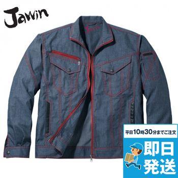 自重堂 56400 [春夏用]JAWIN 長袖ジャンパー(新庄モデル)