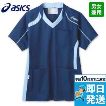 CHM301-0109 アシックス(asics) ニットスクラブ 半袖ジャケット(男女兼用)