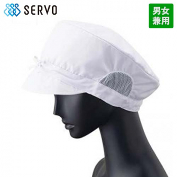 G-5025 SUNPEX(サンペックス) 帽子