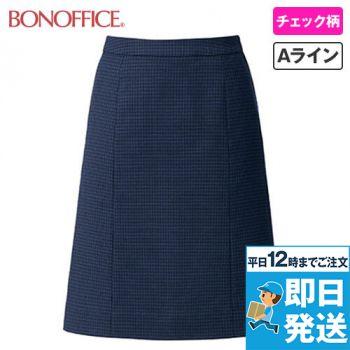 LS2201 BONMAX/オプティカルチェック Aラインスカート 小柄チェック柄