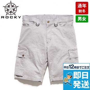 RP6902 ROCKY ドッグイアーショートパンツ(男女兼用) 裾上げNG