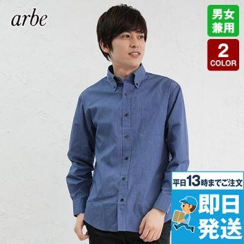 EP-8235 チトセ(アルベ) 長袖/ボタンダウンシャツ(男女兼用)