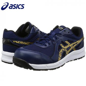 [在庫限り]FCP106 アシックス 安全靴 ウィンジョブ(R)