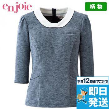 en joie(アンジョア) 41750 リボン風デザインの胸元がフェミニンなツイードのプルオーバートップス