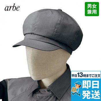 AS-8323 チトセ(アルベ) キャスケット