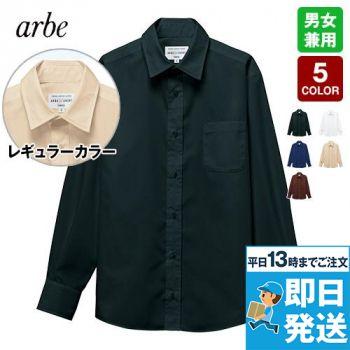 EP-8354 チトセ(アルベ) 長袖/シャツ(男女兼用)