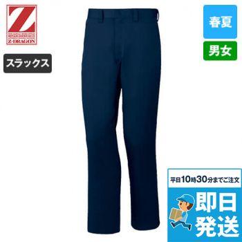 75501 自重堂Z-DRAGON [春