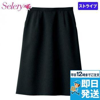 S-16810 SELERY(セロリー) Aラインスカート ドットストライプ 99-S16810